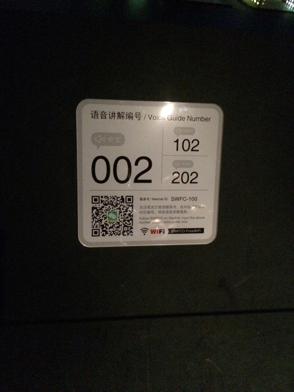 IMG_0005-0.JPG